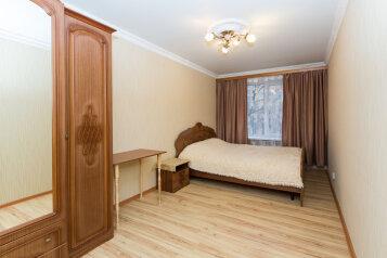 2-комн. квартира, 53 кв.м. на 4 человека, Варшавская улица, 43к2, Санкт-Петербург - Фотография 1