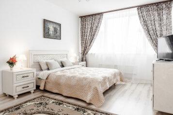 2-комн. квартира, 55 кв.м. на 4 человека, улица Степана Разина, 2, Екатеринбург - Фотография 1