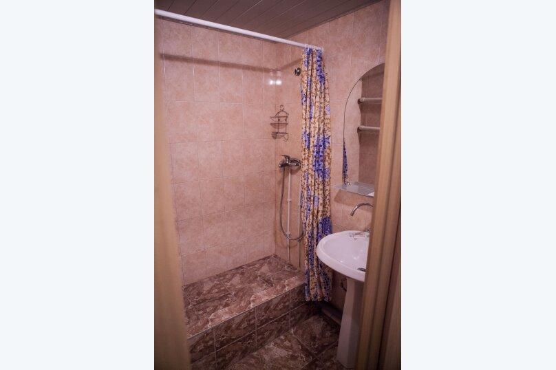 Отель МКМ (бывш Москабельмет) , Международная, 15 на 44 номера - Фотография 36