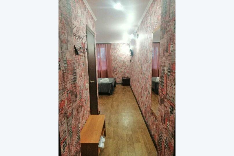 """Мини-отель """"Holiday House"""", улица Зур Урам, 8 на 5 номеров - Фотография 3"""