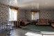 Домик № 3, Свободная, 67В, Шерегеш - Фотография 13