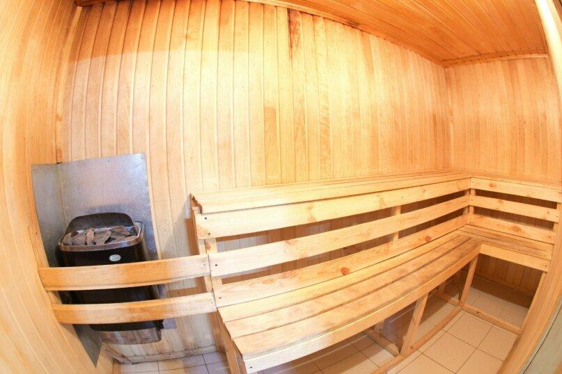 LUX, Орехово,База Журавушка, озеро Большое Борково, Санкт-Петербург - Фотография 3