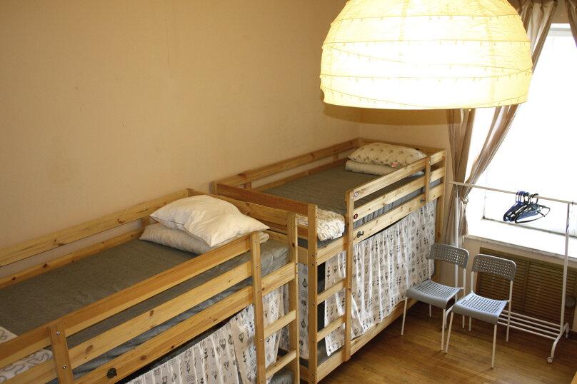 Койко-место в общей 6-местной комнате для мужчин и женщин, улица Маросейка, 13с3, Москва - Фотография 1