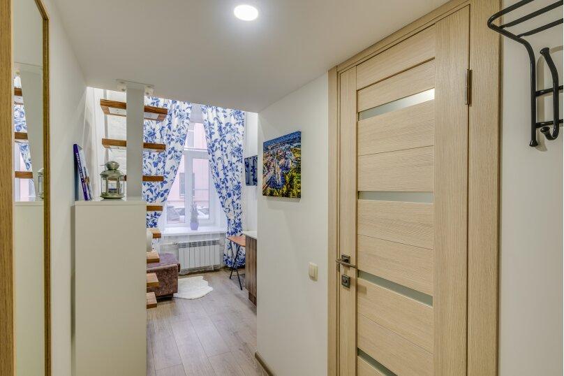 Апартаменты «Travelto Kuznechniy», Кузнечный переулок, 14Б на 6 номеров - Фотография 27