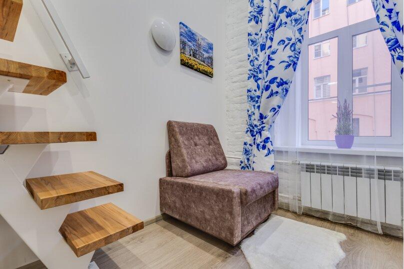 Апартаменты «Travelto Kuznechniy», Кузнечный переулок, 14Б на 6 номеров - Фотография 36