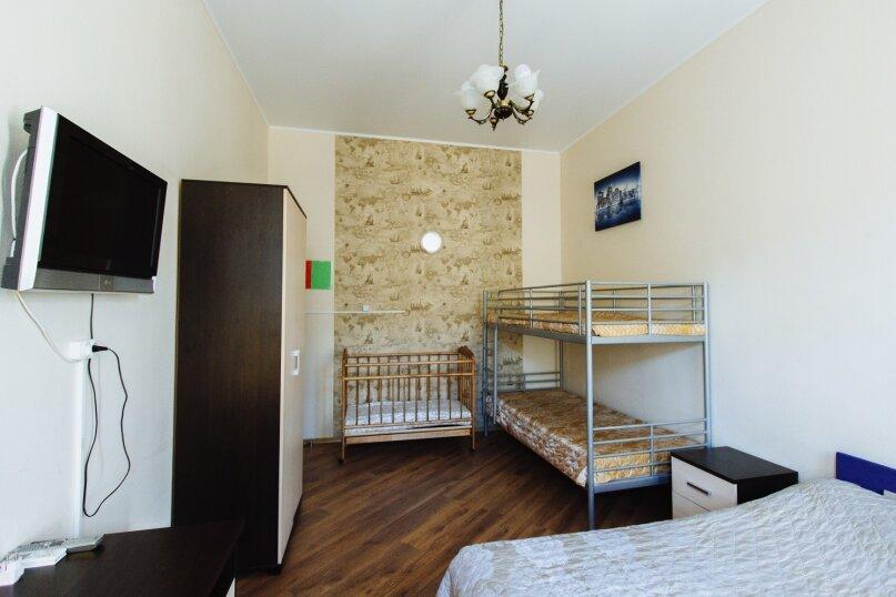 Семейный номер для четверых человек, улица Маросейка, 13с3, Москва - Фотография 3