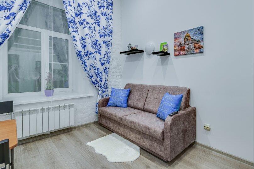 Отдельная комната, Кузнечный переулок, 14Б, Санкт-Петербург - Фотография 4