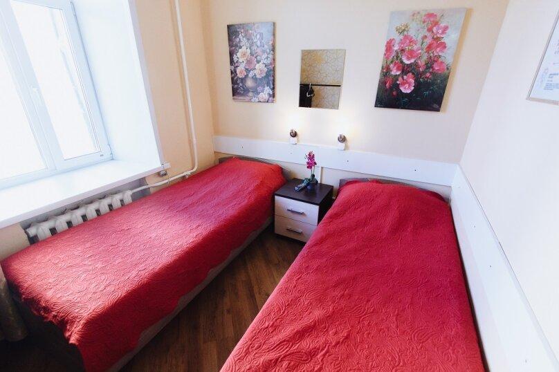Стандартный номер с двумя раздельными кроватями, улица Маросейка, 13с3, Москва - Фотография 1