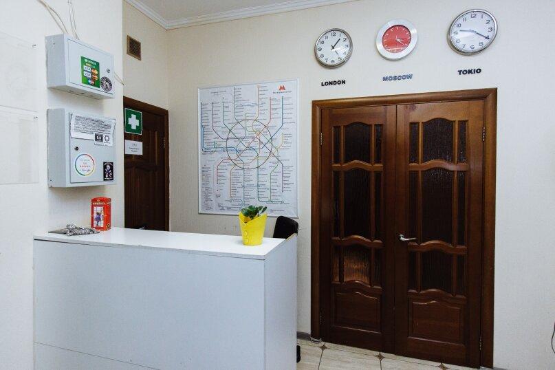 """Хостел """"Идеал Мини-отель"""", улица Маросейка, 13с3 на 8 номеров - Фотография 1"""