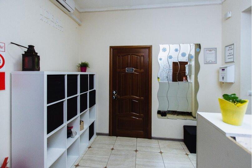"""Хостел """"Идеал Мини-отель"""", улица Маросейка, 13с3 на 8 номеров - Фотография 9"""