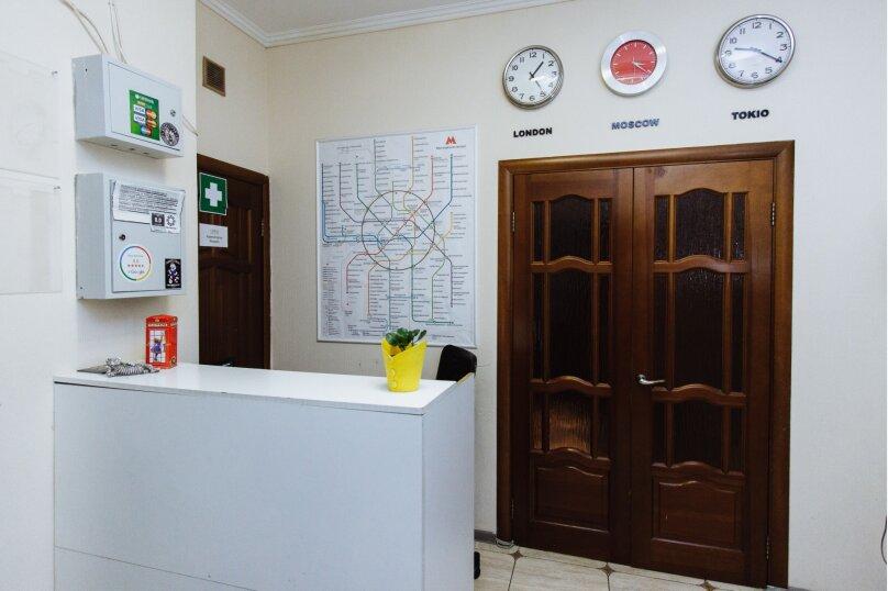 """Хостел """"Идеал Мини-отель"""", улица Маросейка, 13с3 на 8 номеров - Фотография 10"""