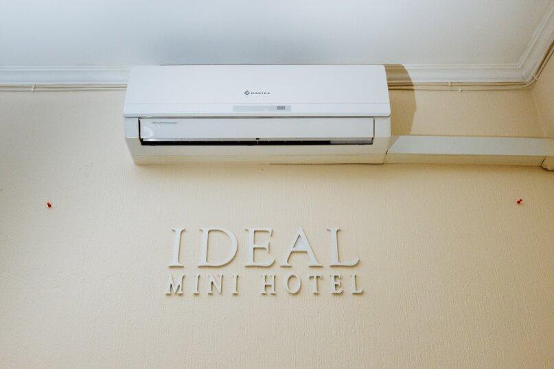 """Хостел """"Идеал Мини-отель"""", улица Маросейка, 13с3 на 8 номеров - Фотография 12"""