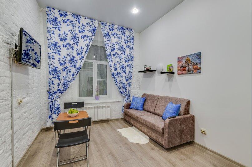 Апартаменты «Travelto Kuznechniy», Кузнечный переулок, 14Б на 6 номеров - Фотография 7