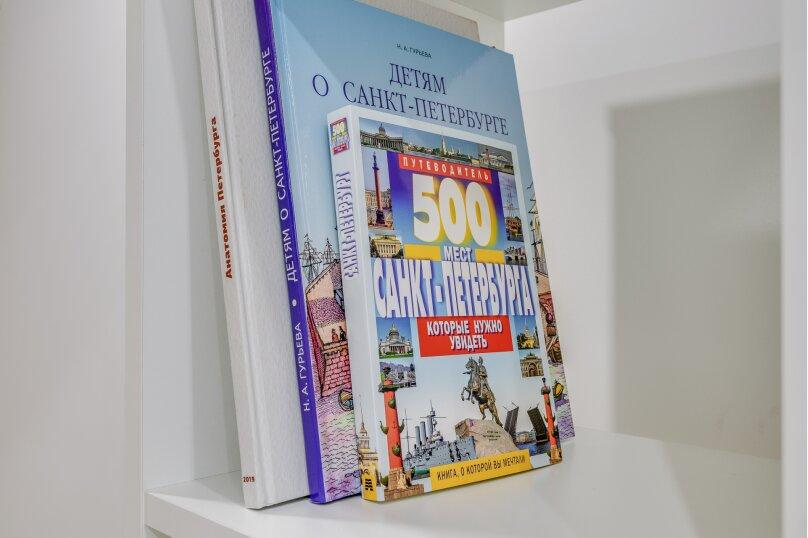 Апартаменты «Travelto Kuznechniy», Кузнечный переулок, 14Б на 6 номеров - Фотография 20