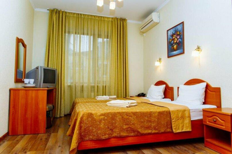 Двуместный номер с двумя отдельными кроватями, Школьная улица, 4, Кабардинка - Фотография 3