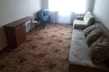 2-комн. квартира, 43 кв.м. на 8 человек, улица имени М.С. Урицкого, 13, Златоуст - Фотография 1