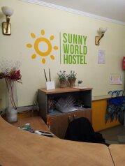 """Хотел """"Sunny World"""", улица Декабристов, 5 на 5 номеров - Фотография 1"""