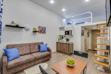 Апартаменты «Travelto Kuznechniy», Кузнечный переулок, 14Б на 6 номеров - Фотография 1