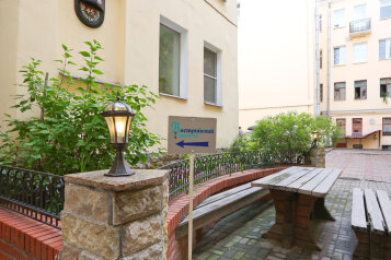 """Гостевые апартаменты """"Австрийский дворик"""", Фурштатская, 45 на 4 комнаты - Фотография 1"""