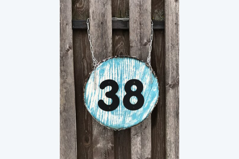 Дом Усадьба, 90 кв.м. на 8 человек, 2 спальни, с. Воскресенское, ул. Центральная, 20, Раменское - Фотография 34