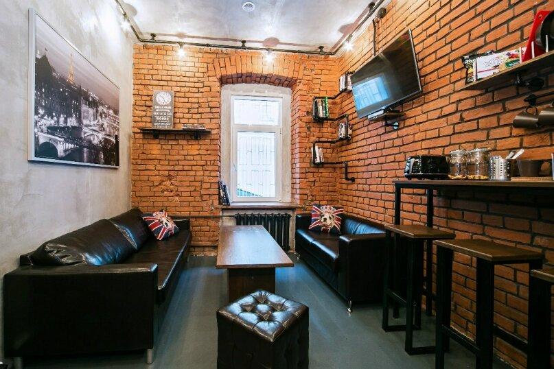 Семейный номер , Малый Гнездниковский переулок, 9, стр. 3 А, Москва - Фотография 2