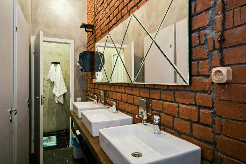 Семейный номер , Малый Гнездниковский переулок, 9, стр. 3 А, Москва - Фотография 3