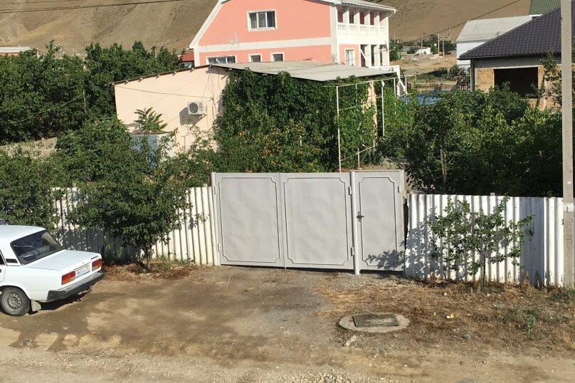 Домик под ключ, 60 кв.м. на 6 человек, 2 спальни, Чобан заде, 9, район Алчак, Судак - Фотография 6
