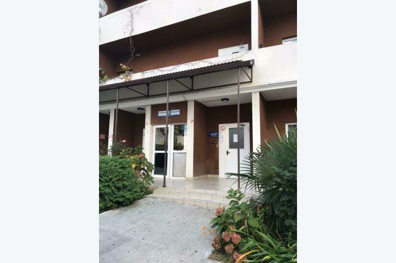3-комн. квартира, 58 кв.м. на 7 человек, Параллельная улица, 9лит5, Сочи - Фотография 5