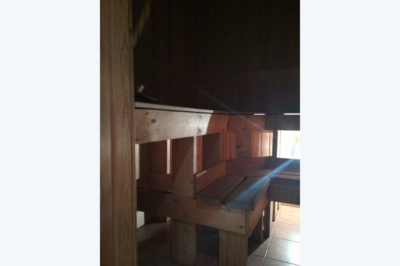 Коттедж в Лахденпохья 2, 70 кв.м. на 4 человека, 2 спальни, улица Бусалова, 36к2, Лахденпохья - Фотография 21