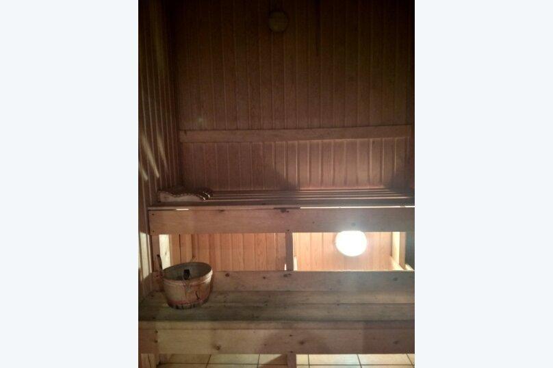 Коттедж в Лахденпохья 2, 70 кв.м. на 4 человека, 2 спальни, улица Бусалова, 36к2, Лахденпохья - Фотография 25