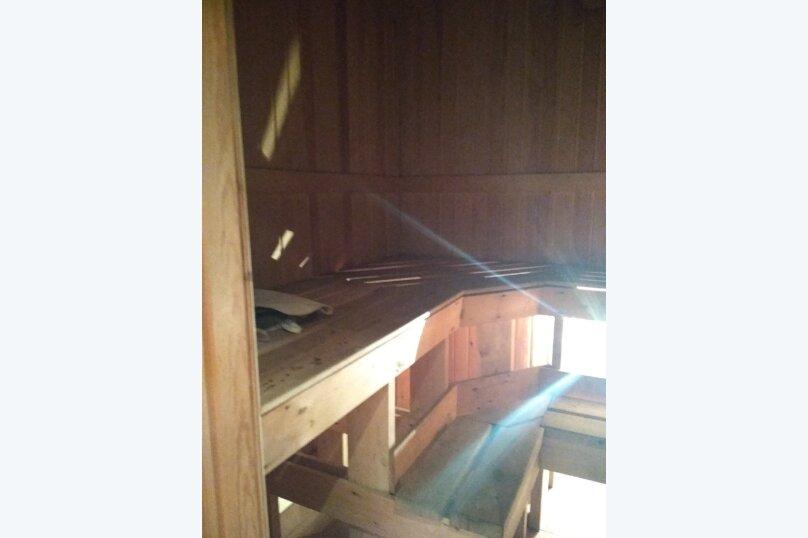 Коттедж в Лахденпохья, 70 кв.м. на 4 человека, 2 спальни, улица Бусалова, 36, Лахденпохья - Фотография 32