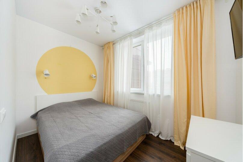 1-комн. квартира, 20 кв.м. на 2 человека, Юбилейный проспект, 67, Реутов - Фотография 1