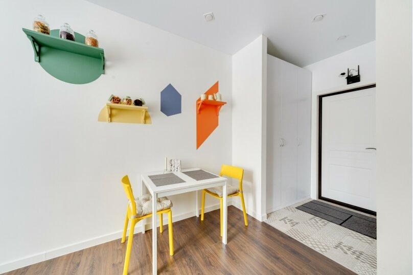 1-комн. квартира, 20 кв.м. на 2 человека, Юбилейный проспект, 67, Реутов - Фотография 9