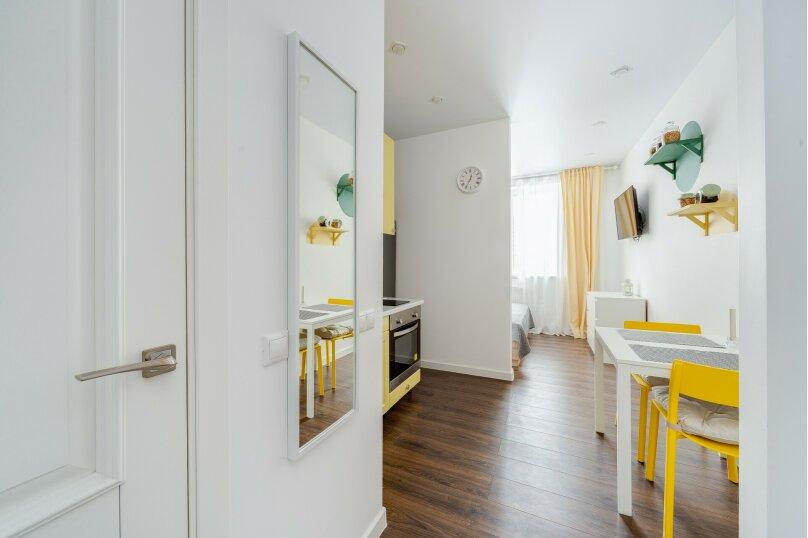 1-комн. квартира, 20 кв.м. на 2 человека, Юбилейный проспект, 67, Реутов - Фотография 16