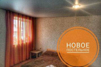 1-комн. квартира, 43 кв.м. на 4 человека, Витебская улица, 28, Самара - Фотография 1