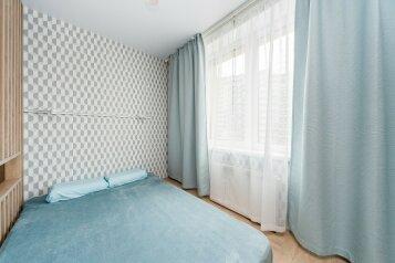 1-комн. квартира, 26 кв.м. на 2 человека, Юбилейный проспект, 67, Реутов - Фотография 1