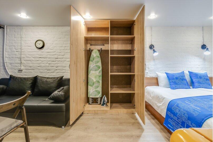 Отдельная комната, набережная реки Фонтанки, 87, Санкт-Петербург - Фотография 14
