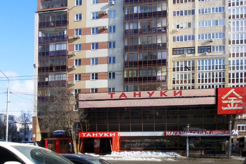 2-комн. квартира, 60 кв.м. на 6 человек, улица Цюрупы, 44/2, Уфа - Фотография 12