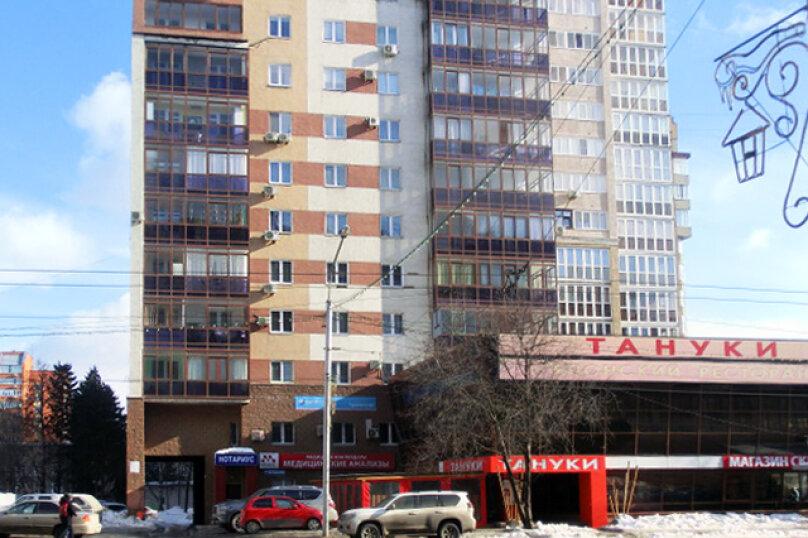2-комн. квартира, 60 кв.м. на 6 человек, улица Цюрупы, 44/2, Уфа - Фотография 13