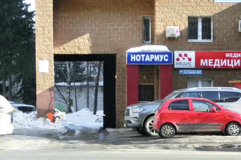 2-комн. квартира, 60 кв.м. на 6 человек, улица Цюрупы, 44/2, Уфа - Фотография 14
