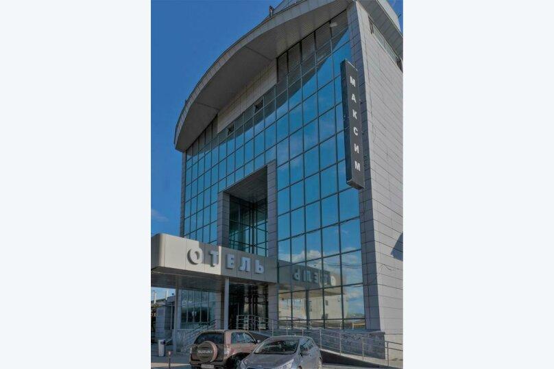 """Отель """"Максим"""", улица Щербакова, 4 на 48 номеров - Фотография 2"""