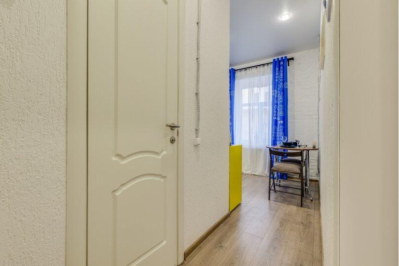 Отдельная комната, набережная реки Фонтанки, 87, Санкт-Петербург - Фотография 3