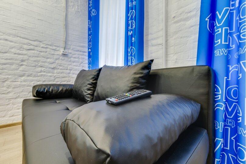 Отдельная комната, набережная реки Фонтанки, 87, Санкт-Петербург - Фотография 10