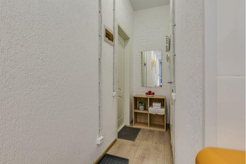 Отдельная комната, набережная реки Фонтанки, 87, Санкт-Петербург - Фотография 9