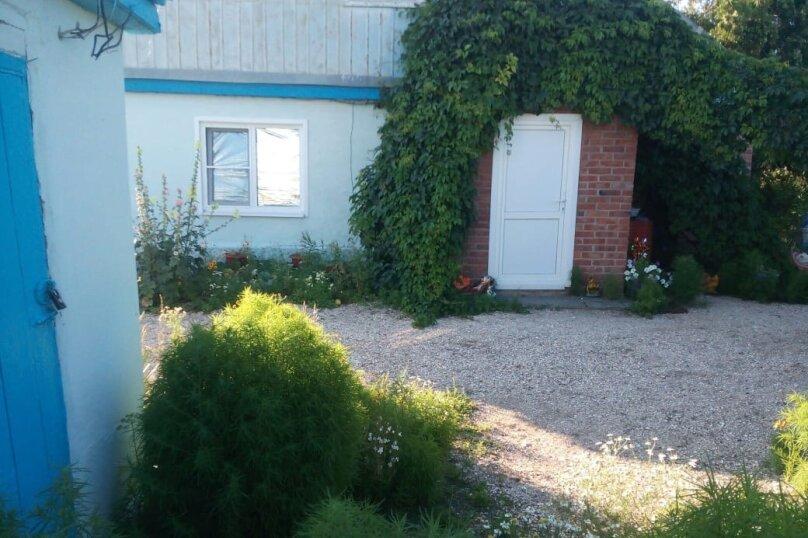 Дом, 70 кв.м. на 5 человек, 2 спальни, Знаменский переулок, 17, Должанская - Фотография 6