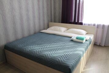 2-комн. квартира, 45 кв.м. на 4 человека, Кооперативная улица, 5, Хабаровск - Фотография 1