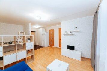 1-комн. квартира, 36 кв.м. на 4 человека, Чистопольская улица, 4, Казань - Фотография 1