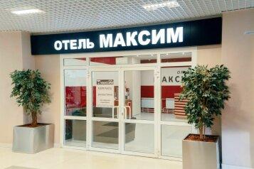 """Отель """"Максим"""", улица Щербакова, 4 на 48 номеров - Фотография 1"""