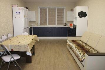 Дом, 150 кв.м. на 12 человек, 4 спальни, Северная улица, 11Д, Шерегеш - Фотография 1