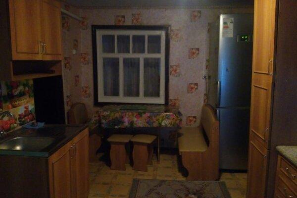 Дом, 70 кв.м. на 5 человек, 2 спальни